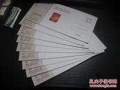 明信片:中国梦国家富强集邮文化助力行活动(9张连号,合售)