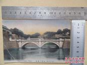 民国大桥明信片14(议价)