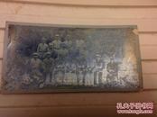 丅325 少见的蓝底相片1945年福建泉安师管区补充兵第一团同仁临别纪念