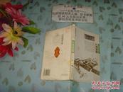 江西婺源:中国最美的乡村》文泉地理类50201-6,正版现货,馆藏内无写划