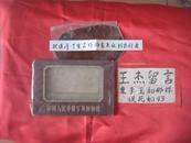 中国人民革命军事博物馆(1960年9月一版一印  应为1960年8月开馆后第一套宣传图片 极具收藏价值 全套12张缺1张)