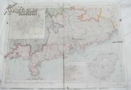 早期:广东省地图