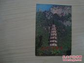 灵岩寺游览