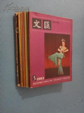 ��姹�     1980-1990骞村��66������      璇�瑙���杩�