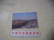 镇江城市考古 明信片全12枚有函封套