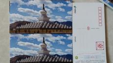 西藏明信片