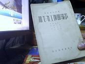 电影照明工作手册(一版一印 严立书翻译)