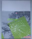 水粉风景写生  21世纪全国普通高等院校美术 艺术设计专业 十二五 精品课程规划教材