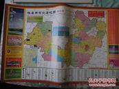 【2017年最新版】河北省邯郸市磁县商贸交通旅游地图-城区图-城乡图