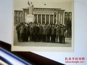 全国连环画中国画展览 照片(H1)