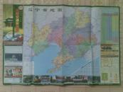 辽宁省地图·沈阳交通旅游图·2013年印