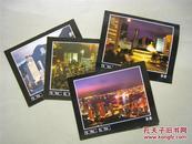 贺年明信片:香港摄影师作品 4张大卡 中英日文字带说明