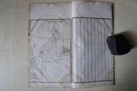 光绪8年(1874年)上海同文书局(15*24.5CM):碧血录    1函5册全