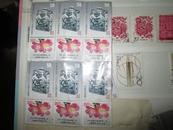 中国印花税票   50元 共20张 图案.元青花云龙纹四系扁方壶