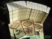 《柏杨版资治通鉴》(全18册.十品.带原箱)2000年版,仅印3千套/两版一印