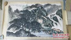黎家山水:姚力芳山水精品(6平尺)