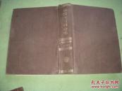 《中国大百科全书 大气科学 海洋科学 水文科学》16开精装厚册