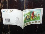西游记故事选,智激美猴王