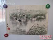 方济众(1923-1987 任陕西美协副主席  国画一幅(保真)尺寸35*25厘米