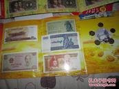 世界小钱币珍藏册〔内含5张纸币5个硬币〕