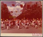5月16日文化大革命50周年,云南纪念5.16通知发表10周年原版彩色老照片【5-3】