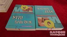 家庭用药误区 书品如图 500克【9005】.