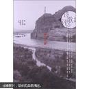 中国诗歌评论:诗在上游