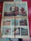 人民日报 (插画版 单张 1976年7月16日)