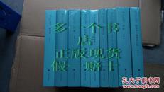 现货正版 陀思妥耶夫斯基文集(全8册共9本)白夜+白痴+卡拉马佐夫兄弟上下+鬼+死屋手记+少年+被伤害与侮辱的人们+罪与罚