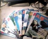 《兵器 2003年1--12期加增刊》.