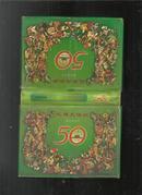 明信片中极品---民族大团结 邮政明信片  56枚全 现货