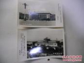 人民大会堂、中国美术馆(老照片2张)