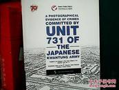 关东军第七三一部队罪证图录     英文