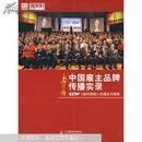 中国雇主品牌传播实录:CCTV《绝对挑战》的理念与探索