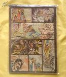 早期老版经典武侠漫画 , , 上官小宝《李小龙》1984年第383期