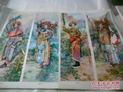 老年画 2幅4屏 (花木兰 ,穆桂英,荀灌娘,梁红玉)