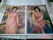 老年画 民国广告美女 两张(青春,盈盈一笑)