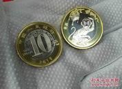2016年 生肖猴  纪念币 原光  面值10元  带圆盒