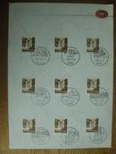 邮票:湖北风景邮戳启用首日戳两张【十三枚】