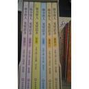 敬奉贤人  见贤思齐  ----奉贤《贤文化》读本 全套盒装六册 幼儿版 小学版 初中版(上、下)高中版(上、下)】 共6本