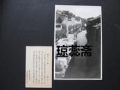 苏杭地区 民国期老照片23张 西湖苏州飞来峰岳王庙六和塔倒塌的钱塘江大桥双子塔等