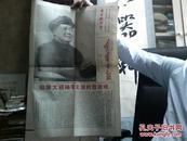 大文革 - 辽宁日报 新一号  (1967年2月5日)