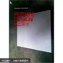 版式设计 杨敏 9787562115830 西南师范大学出版社