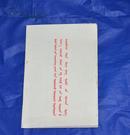 中国共产党中央委员会主席华国峰同志在第二次全国农业学大寨会议上的讲话  (蒙文)