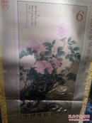 国花牡丹纯金大邮票画轴2009牡丹小型张中华人民共和国邮政局批准监制,中国2009世界邮票展览组织委员会出品