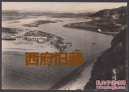 【民国老照片】,大连星浦,珍贵城市记忆,原版高清影像