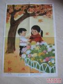 幼儿园看图讲述教育挂图▪大班▪第一辑14(7)公园鲜花大家爱【2015.3.20】