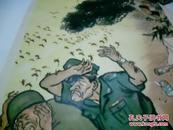 老年画 战斗中的越南小英雄