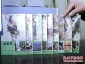 西湖民间故事彩色连环画全10册(其中缺三潭映月 9本合售)