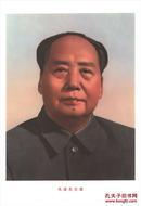毛泽东主席照(72*52厘米)
